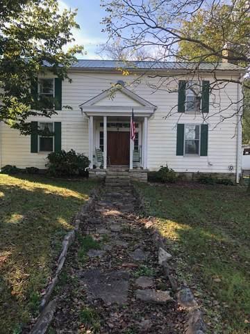 14 Old Sanders Creek Rd, Carthage, TN 37030 (MLS #RTC2299159) :: Village Real Estate