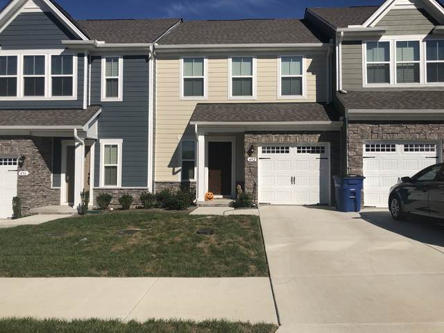 492 Killarney Park, Goodlettsville, TN 37072 (MLS #RTC2299181) :: Village Real Estate