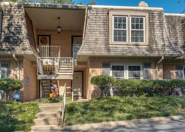 3000 Hillsboro Pike #11, Nashville, TN 37215 (MLS #RTC2299352) :: John Jones Real Estate LLC