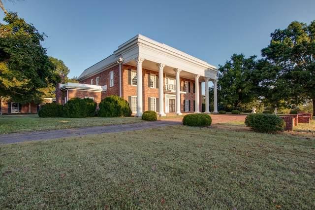 1560 Cornersville Hwy, Lewisburg, TN 37091 (MLS #RTC2299529) :: John Jones Real Estate LLC