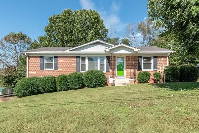 128 Jefferson Ave W, Carthage, TN 37030 (MLS #RTC2299990) :: Village Real Estate