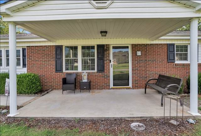 51 Mcdougal Rd, Fayetteville, TN 37334 (MLS #RTC2300780) :: The Miles Team | Compass Tennesee, LLC