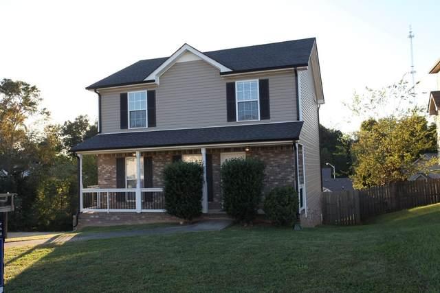 2664 Arthurs Court, Clarksville, TN 37040 (MLS #RTC2301145) :: Nashville on the Move