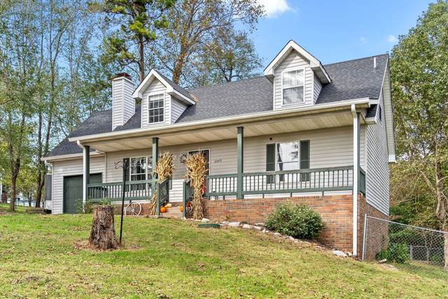 2449 Outlaw Rd, Woodlawn, TN 37191 (MLS #RTC2301653) :: The Miles Team | Compass Tennesee, LLC