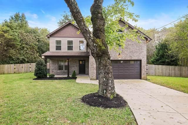 103 Sunrise Ct, Mount Juliet, TN 37122 (MLS #RTC2302641) :: DeSelms Real Estate