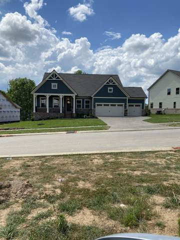 7137 Sky Meadow Dr, College Grove, TN 37046 (MLS #RTC2302700) :: Re/Max Fine Homes