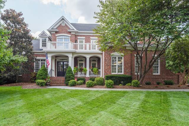 1772 Claybrook Park Cir, Brentwood, TN 37027 (MLS #RTC2302963) :: Berkshire Hathaway HomeServices Woodmont Realty