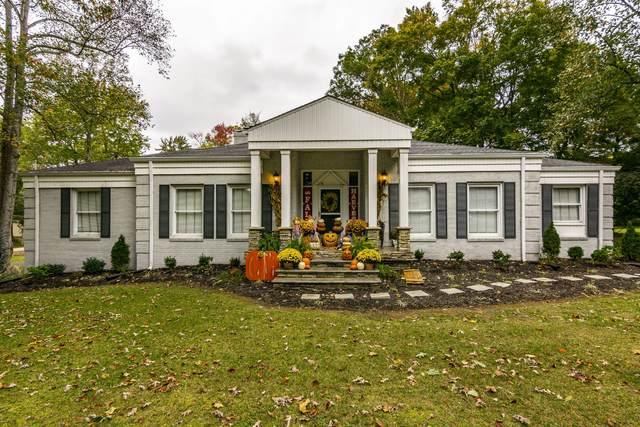 600 Meador Dr, Lafayette, TN 37083 (MLS #RTC2303596) :: Kimberly Harris Homes