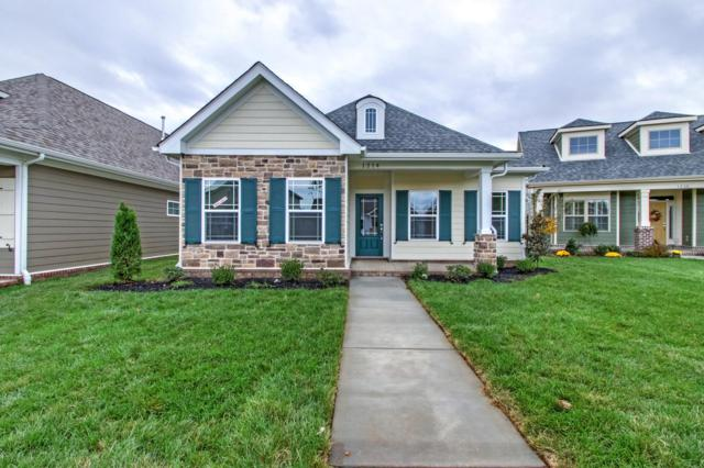 1214 Charleston Blvd, Murfreesboro, TN 37130 (MLS #1875946) :: John Jones Real Estate LLC