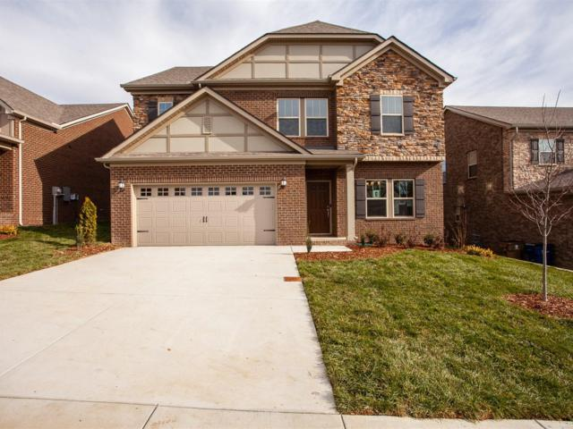 608 Fall Creek Cir, Goodlettsville, TN 37072 (MLS #1976519) :: RE/MAX Choice Properties