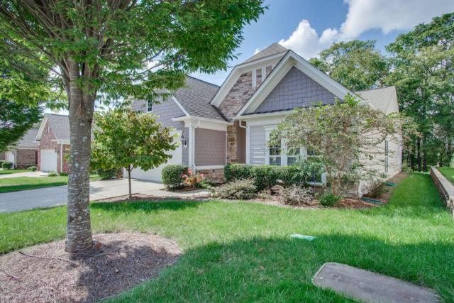 119 Navy Cir, Mount Juliet, TN 37122 (MLS #1977301) :: Ashley Claire Real Estate - Benchmark Realty