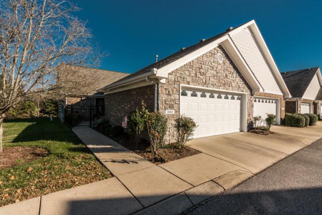 816 Lock 4 Rd Unit 301 #301, Gallatin, TN 37066 (MLS #1987021) :: Clarksville Real Estate Inc