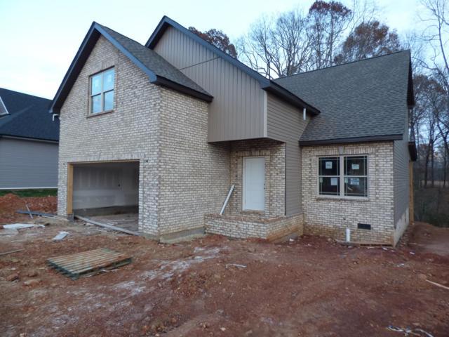 240 Towes Ln, Clarksville, TN 37043 (MLS #1990371) :: John Jones Real Estate LLC