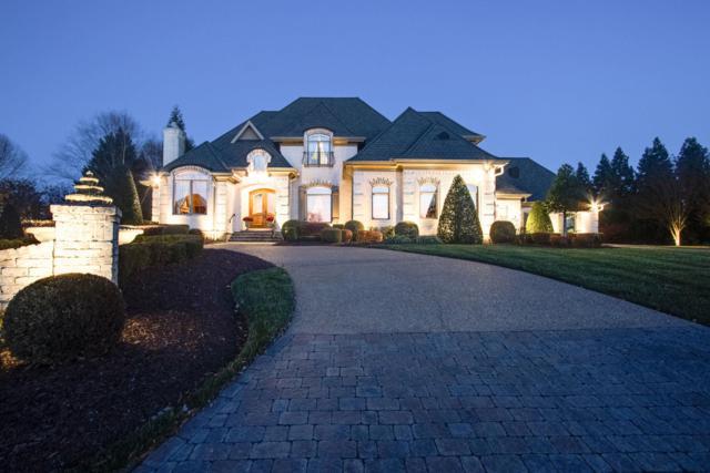 1454 Avellino Cir, Murfreesboro, TN 37130 (MLS #1992429) :: John Jones Real Estate LLC
