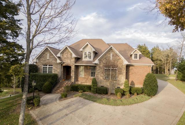 1704 Jonahs Ridge Way, Nolensville, TN 37135 (MLS #1992511) :: John Jones Real Estate LLC