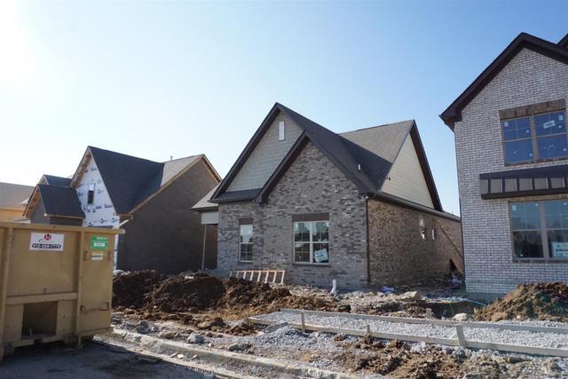 1052 Ambling Way Lot 156, Gallatin, TN 37066 (MLS #1993377) :: John Jones Real Estate LLC