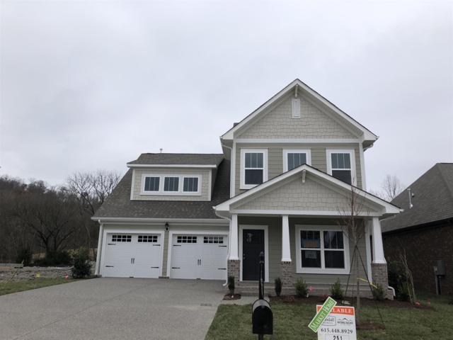 162 Monarchos Drive - Lot 251, Gallatin, TN 37066 (MLS #1994952) :: RE/MAX Choice Properties