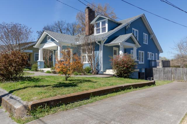 1611 Shelby Ave, Nashville, TN 37206 (MLS #2015820) :: FYKES Realty Group