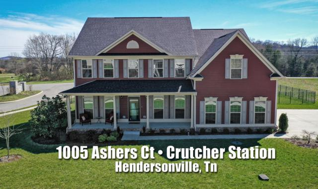 1005 Ashers Ct, Hendersonville, TN 37075 (MLS #RTC2021406) :: Armstrong Real Estate