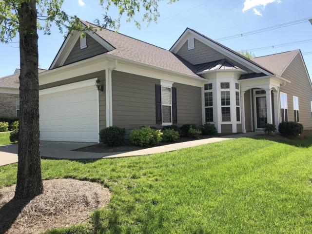 502 Inaugural Dr, Mount Juliet, TN 37122 (MLS #RTC2031558) :: John Jones Real Estate LLC