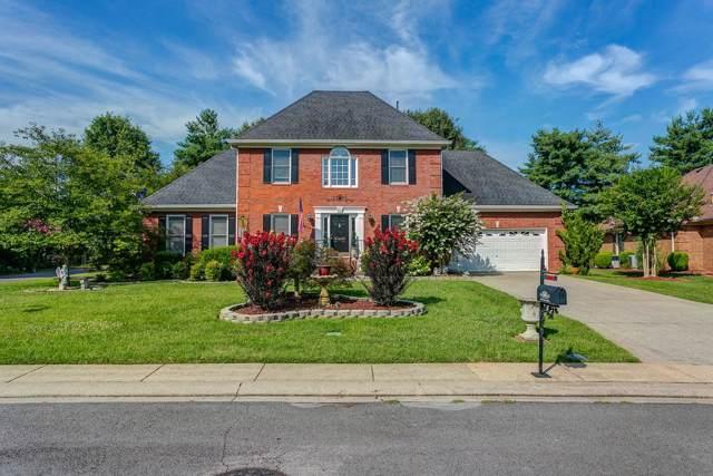 1410 Ascot Close, Murfreesboro, TN 37130 (MLS #RTC2053540) :: REMAX Elite