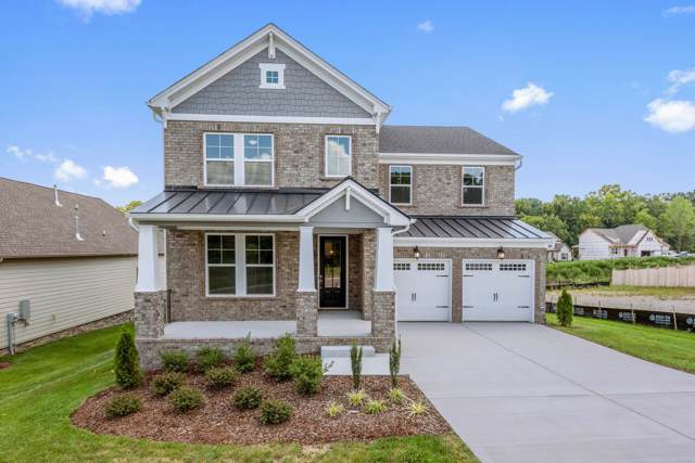 2009 Hedgelawn Dr. Lot 128, Lebanon, TN 37087 (MLS #RTC2056958) :: Exit Realty Music City