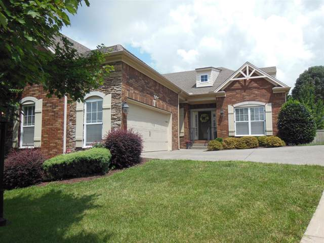 119 Huckleberry Way, Hendersonville, TN 37075 (MLS #RTC2060970) :: Village Real Estate