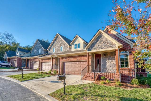 126 Nickolas Cir, Lebanon, TN 37087 (MLS #RTC2087167) :: HALO Realty