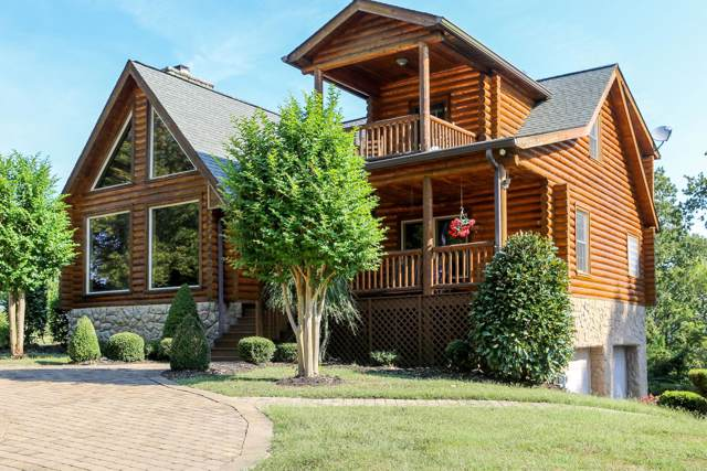 480 Seaton Dr, Smithville, TN 37166 (MLS #RTC2087362) :: REMAX Elite