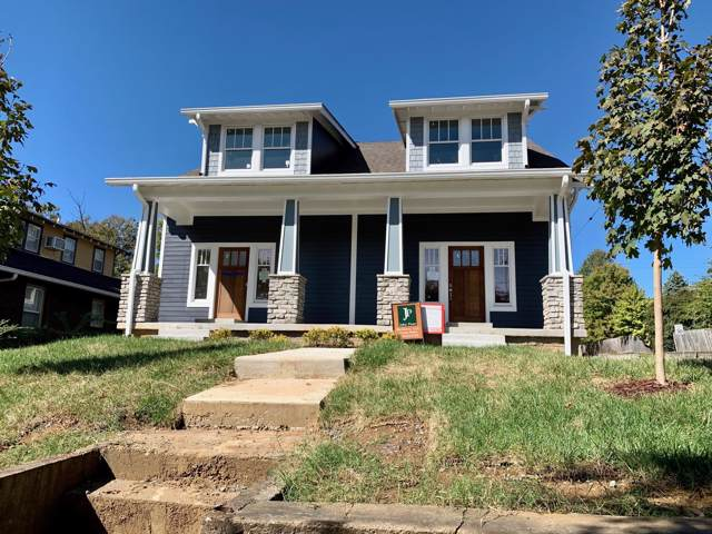 719 Shelby Ave, Nashville, TN 37206 (MLS #RTC2088083) :: Armstrong Real Estate