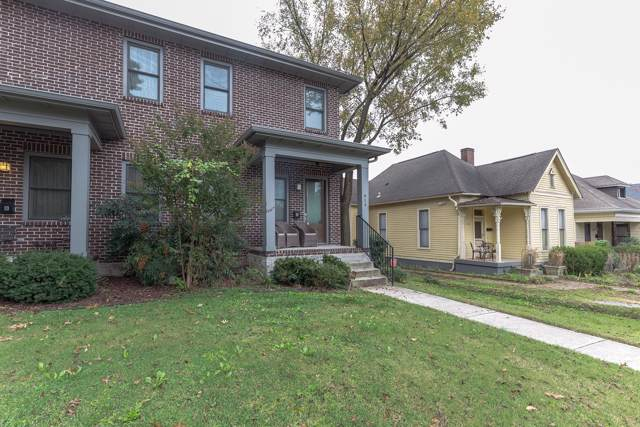 614A Shelby Ave A, Nashville, TN 37206 (MLS #RTC2096383) :: DeSelms Real Estate