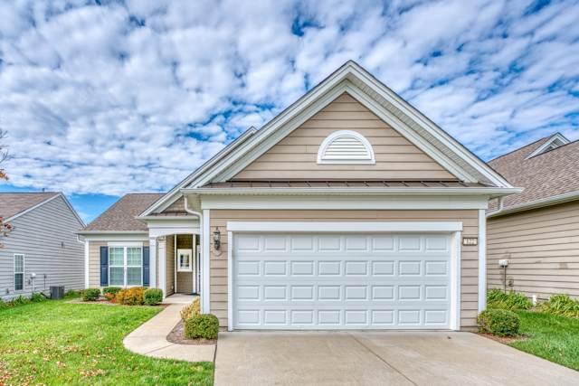 122 Privateer Ln, Mount Juliet, TN 37122 (MLS #RTC2097586) :: Village Real Estate