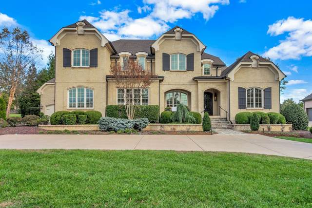 9288 Wardley Park Ln, Brentwood, TN 37027 (MLS #RTC2098182) :: Team Wilson Real Estate Partners