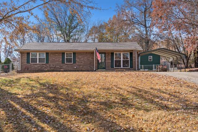 203 Sherry Ct, Clarksville, TN 37042 (MLS #RTC2099658) :: Nashville on the Move