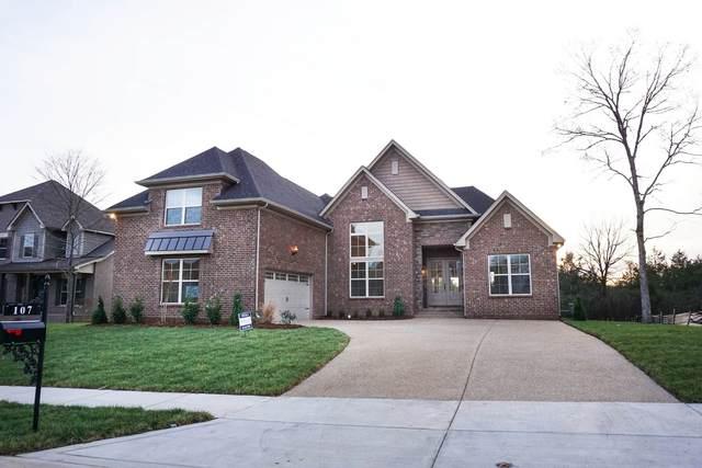107 Sperance Lane Lot 249, Gallatin, TN 37066 (MLS #RTC2113723) :: Five Doors Network