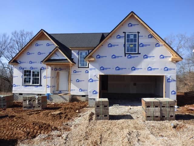 2380 Colston Dr, Clarksville, TN 37042 (MLS #RTC2117043) :: Village Real Estate