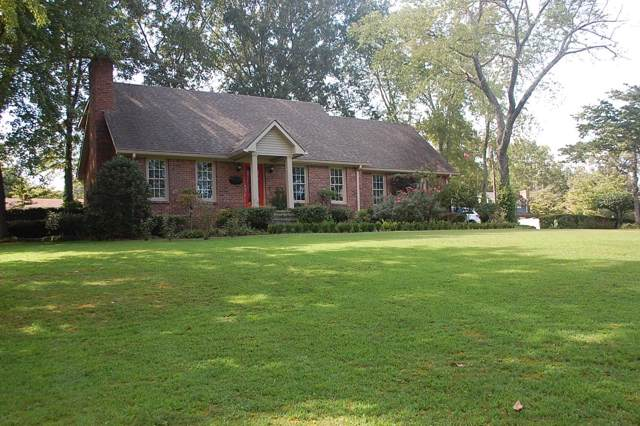 208 Meadowbrook St, Tullahoma, TN 37388 (MLS #RTC2117732) :: Village Real Estate