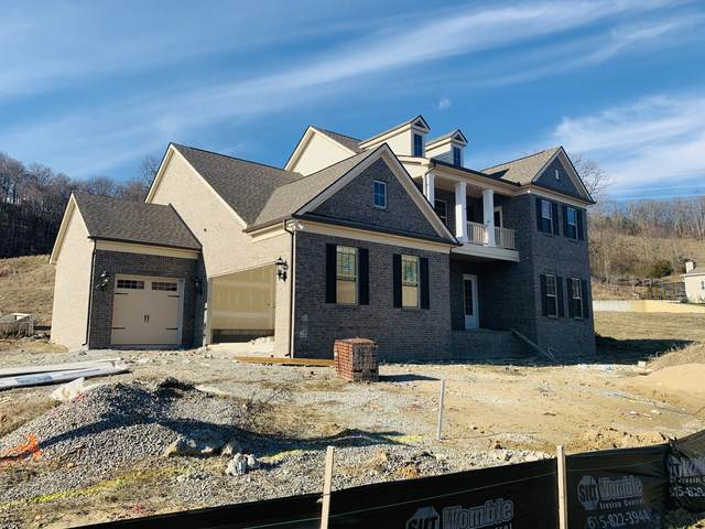 2195 Hartland Rd, Franklin, TN 37069 (MLS #RTC2119412) :: REMAX Elite