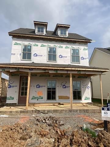 5716 Shelton Blvd, Murfreesboro, TN 37129 (MLS #RTC2119625) :: Cory Real Estate Services