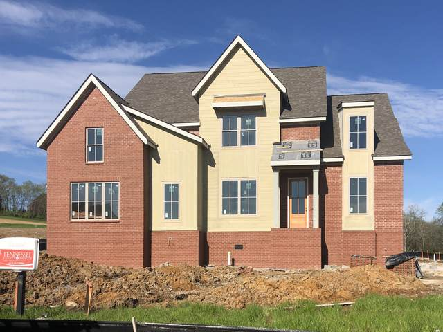 1905 Parade Dr *Lot 84, Brentwood, TN 37027 (MLS #RTC2120629) :: Benchmark Realty