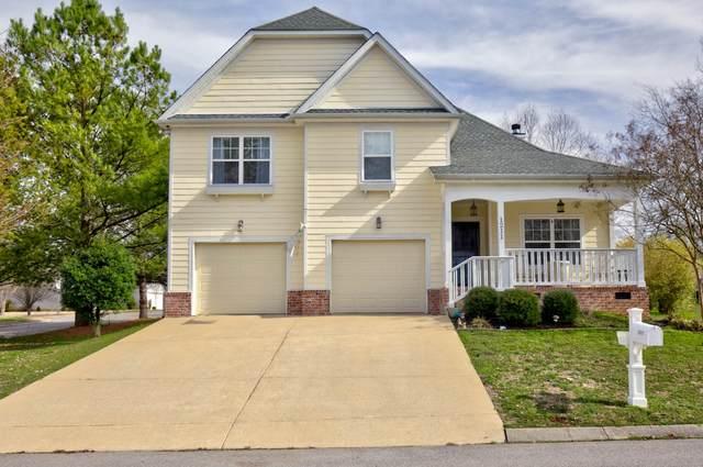 1211 Oxford Village Cv, Columbia, TN 38401 (MLS #RTC2123053) :: Nashville on the Move