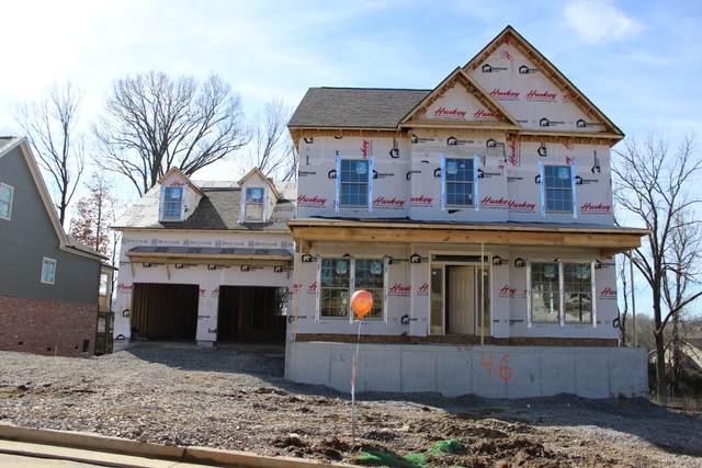 1018 Dovecrest Way, Franklin, TN 37067 (MLS #RTC2123158) :: Village Real Estate