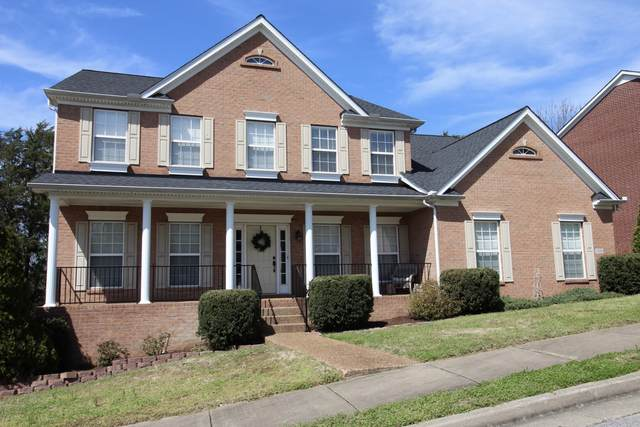 1229 Lighthouse Pl, Brentwood, TN 37027 (MLS #RTC2133523) :: Team Wilson Real Estate Partners