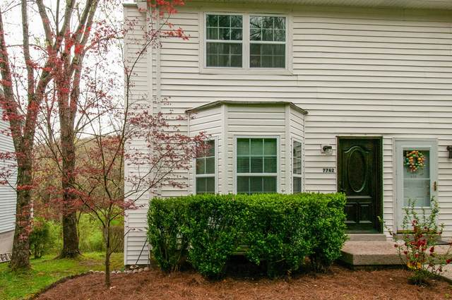 7762 Sawyer Brown Rd, Nashville, TN 37221 (MLS #RTC2135361) :: Maples Realty and Auction Co.