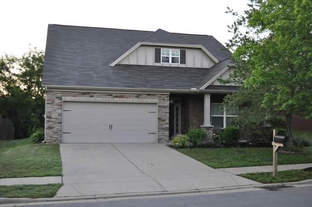 9128 Carissa Dr, Brentwood, TN 37027 (MLS #RTC2146199) :: HALO Realty