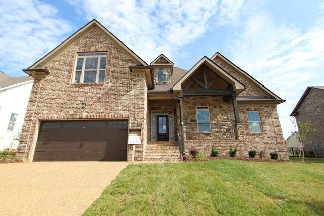 212 Ernest Dr #84, Lebanon, TN 37087 (MLS #RTC2147104) :: Nashville on the Move