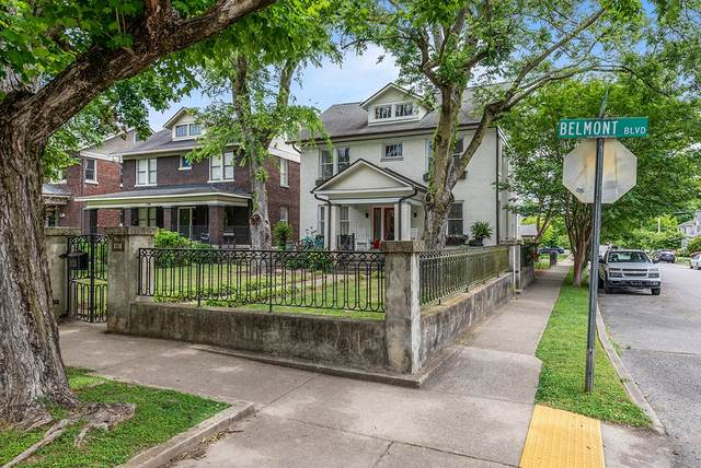 2710 Belmont Blvd, Nashville, TN 37212 (MLS #RTC2149886) :: CityLiving Group