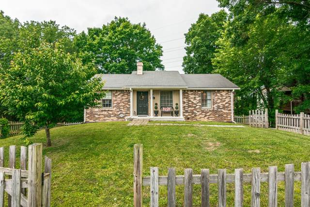 254 Township Dr, Hendersonville, TN 37075 (MLS #RTC2151645) :: Village Real Estate