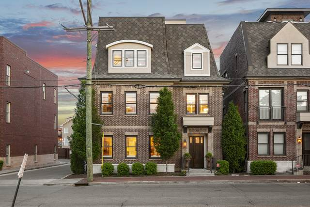 415 Monroe St, Nashville, TN 37208 (MLS #RTC2156880) :: The Helton Real Estate Group