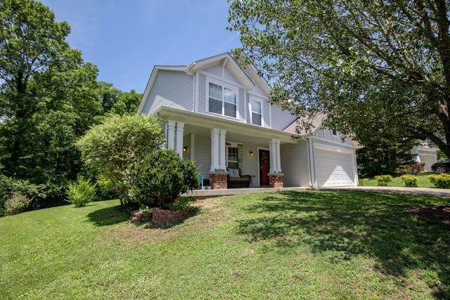 113 Saddle Dr, Hendersonville, TN 37075 (MLS #RTC2165215) :: Nashville on the Move